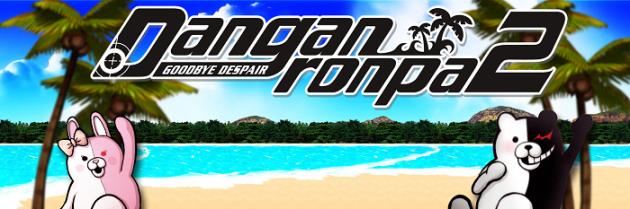 danganronpa_2_banner
